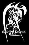 横浜カワサキ