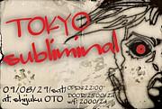 TOKYO subliminal
