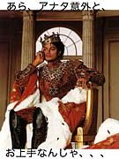 マイケルのカバーは難しい。