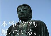 劇団富士山