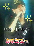 森田剛☆PAINT IT BLACK