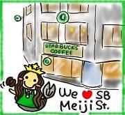スタバ☆池袋明治通り店☆