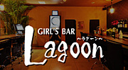 Lagoon Girls&mens&og