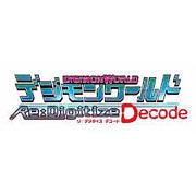 デジモンワールド Re:Digitize
