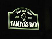 TAMIYA'S BAR