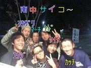 ☆コジコジの館★