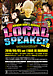 LOCAL SPEAKER@JK