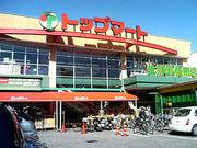 We Love Top Mart☆