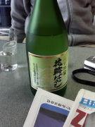 東京に住む秋田人コミュ