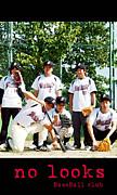 No-looks Baseball Club