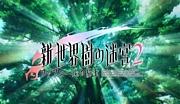新世界樹の迷宮2