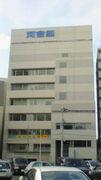 河合塾仙台校