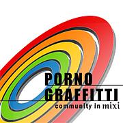 ポルノグラフィティ