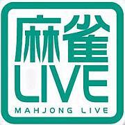 麻雀LIVE(DARTSLIVE)