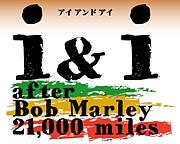 「i and i」after Bob Marley