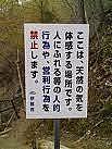 パワースポット研究会(PSK)