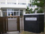 小樽海員学校