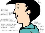 セフィーロ〜青春最下位〜