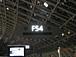 ターミナルF54:〜SAPの罠