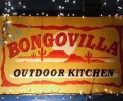 ボンゴヴィラ友の会