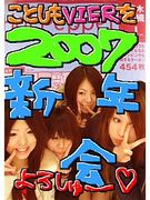 ゚+D♥VIER +゚