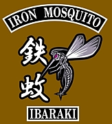 鉄蚊『IRON MOSQUITO』MC