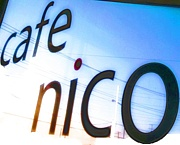 cafe nico 武蔵藤沢