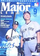 BUNRI's Baseball 15期☻