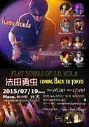 Play Songs of S.H.  @TOKYO
