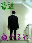 エール予備校難波校 2006卒業生