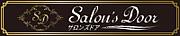 Salon's Door美容室を探そう