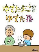 河合ゼミ集まれ-♪(゚∀゚)