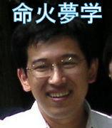 広島大学 熱工学研究室