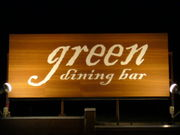 Darts and DiningBar green