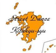 ストリートダンス 北九州