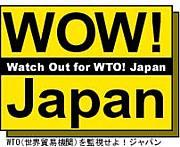 WOW!Japan @mixi