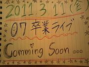 *TKU07卒業ライブ-2011-*