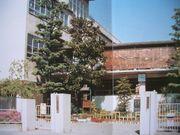 高松市立築地小学校