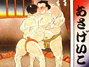 大相撲朝稽古巡業