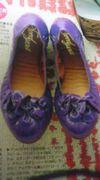 かわいい靴がはけない