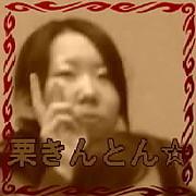 Eri Takagi★ふぁんくらぶ♪