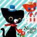 【黒猫倶楽部】猫ジャケ鑑賞