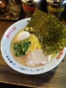 円満家(目黒本町)
