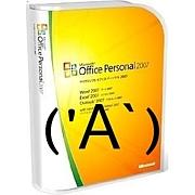 Office 2007が嫌い