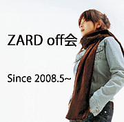 ZARD off会(gay only)