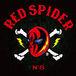 ☆紅蜘蛛(レッドスパイダー)☆