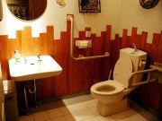 トイレにいる時間が好き★