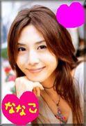 I &a nanako