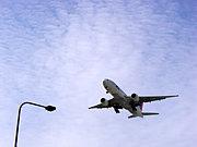 ★2012★航空業界ゼッタイ内定!
