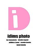 idims photograph